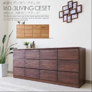 【商品コード:sn-495】 ■材質 ・アルダー材・化粧合板・オイル塗装仕上げ  ■サイズ ・幅16...