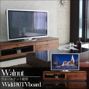 テレビ台 ローボード 幅180 ウォールナット 完成品 木製|creation-style