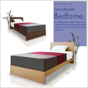 ベッド ベッドフレーム セミダブルサイズ 木製 ウォールナット *マットレスは別売りです。|creation-style