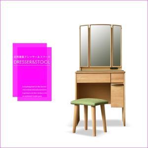 ドレッサー スツール付 ナチュラル エコ家具 オイル塗装 鏡 鏡台 ミラー|creation-style