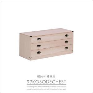 タンス 和タンス 幅99 3段 箪笥 木製 完成品 桐タンス チェスト|creation-style