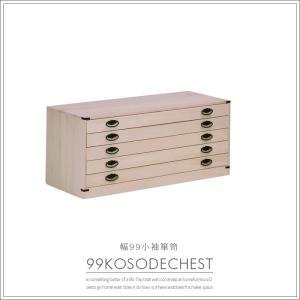 タンス 和タンス 幅99 5段 箪笥 木製 完成品 桐タンス チェスト|creation-style
