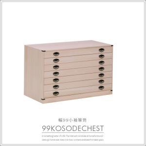 タンス 和タンス 幅99 7段 箪笥 木製 完成品 桐タンス チェスト|creation-style