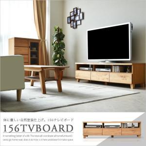 テレビ台 ローボード 幅156 天然木アルダー 木製 TV台 テレビボード|creation-style