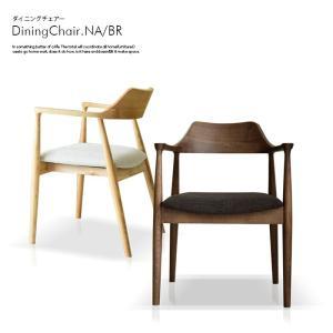 ダイニングチェアー 木製 完成品 チェアー 椅子 リビングチェアー アームチェアー|creation-style