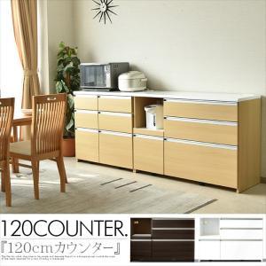 送料無料 キッチン収納 120cm フルオープン サイレントクローズ オートクローズ ナチュラル ホワイト ブラウン 光沢|creation-style