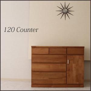 キッチンカウンター 120cm カウンター 間仕切り 日本製 人気の写真