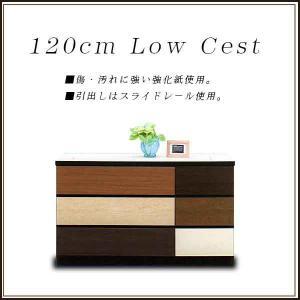 チェスト 家具チェスト|creation-style