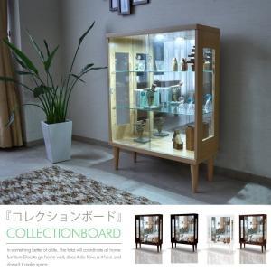コレクションボード 完成品 幅75cm コレクションケース LEDライト付き creation-style