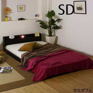 マットレス付きベッド セミダブルベッド 棚・照明付きフロアベッド|creation-style