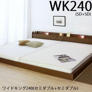 ベット ベッド 寝具 ワイドキング (セミダブル+セミダブル) ※マット付 creation-style