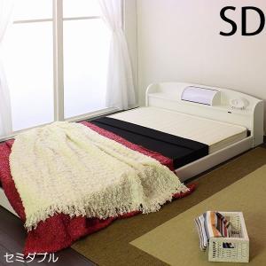 ベット ベッド 寝具 セミダブル ※マット付|creation-style