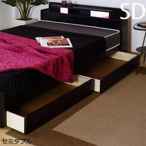 ベット ベッド 寝具 セミダブル ※マット付 引出し付 照明付|creation-style