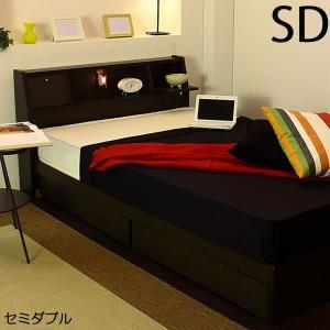 ベット ベッド 寝具 セミダブル ※マット付 収納付 引出し付 ライト付 コンセント付|creation-style