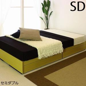 ベット ベッド 寝具 セミダブル ※マット付 引出し付|creation-style