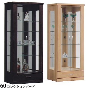 しっかりとした造りの日本製・完成品のキュリオケース!あなたのコレクション(フィギュア)を飾るに最適な...