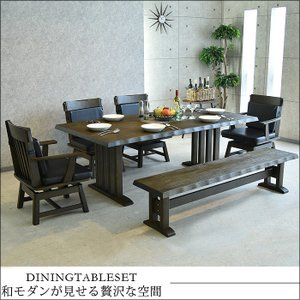 ダイニングテーブルセット 6人用 モダン 北欧 人気  ベンチ|creation-style