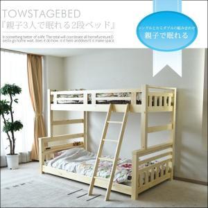 二段ベッド 子供 〜 大人まで 北欧パイン フィンランドパイン 木製 宮付き|creation-style