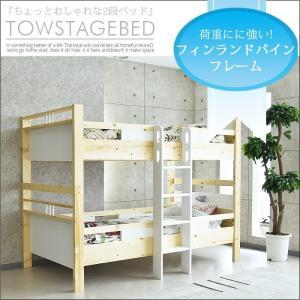 二段ベッド コンパクト 子供 〜 大人まで 北欧パイン フィンランドパイン 木製|creation-style