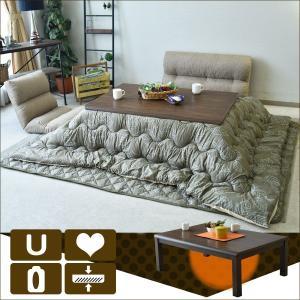 こたつ テーブル 幅150 こたつ3点セット こたつ布団セット 敷き布団掛け布団セット creation-style