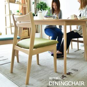 ダイニングチェアー チェアー 椅子 バーチ材 白木テイスト 北欧 1人掛け モダン カラフル|creation-style