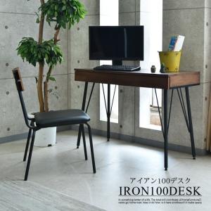 デスク 幅100 ウォールナット 北欧 木製 パソコンデスク オフィスデスク|creation-style