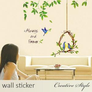 商 品 名: ナチュラル鳥の巣 ウォールステッカー ウォールシール 壁紙シール 商品番号:WS-AY...