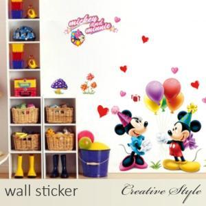 ウォールステッカー 子供部屋 ミッキー ミニー  壁シール ウォールシール 窓シール インテリアシール はがせる かわいい 誕生日 動物 ディズニー キャラクター creative-style