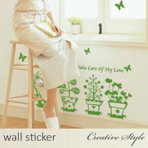 商 品 名: キュート植木鉢 ウォールステッカー ウォールシール 壁紙シール 商品番号:WS-AY6...