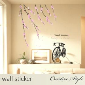 商 品 名:ピンク花と自転車 ウォールステッカー ウォールシール 壁紙シール 商品番号:WS-AY9...