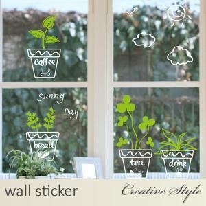 ウォールステッカー 北欧 木 植物  花 Sunny Day 壁シール ウォールシール はがせる お...