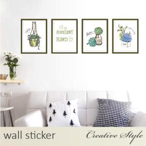 商 品 名: SUCCULENT PLANTS ウォールステッカー ウォールシール 壁紙シール 商品...