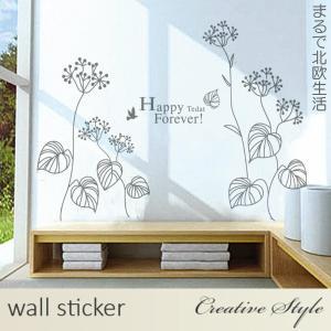 商 品 名:Happy Forever ウォールステッカー ウォールシール 壁紙シール 商品番号:W...