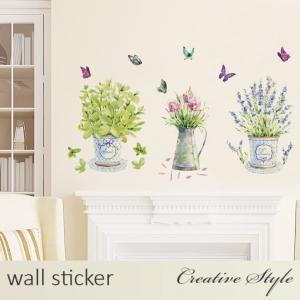 ウォールステッカー 植木鉢 北欧 おしゃれ 壁シール ウォールシール はがせる 壁飾り 壁装飾 模様替えの画像