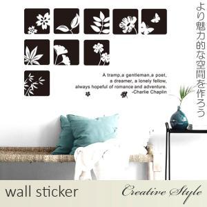 商 品 名:フレーム花 ウォールステッカー ウォールシール 壁紙シール 商品番号:WS-JM8365...