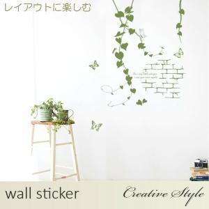 ウォールステッカー 植物  花 木 北欧 壁シール ウォールシール はがせる おしゃれ  壁飾り 壁...
