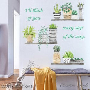 ウォールステッカー 花 植木鉢 ガーデニング 木 北欧 壁紙シール ウォールシール はがせる おしゃれ 壁飾り 模様換えの画像