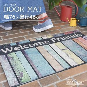 薄型デザインマット 玄関マット エントランスマット カーペット マット 足拭き 水洗い おしゃれ デザイン LFS-753A|creativelife