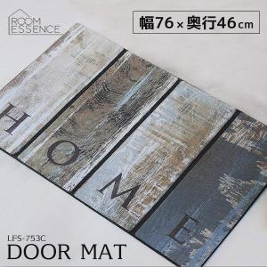 薄型デザインマット 玄関マット エントランスマット カーペット マット 足拭き 水洗い おしゃれ デザイン LFS-753C|creativelife
