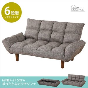 ソファ 2人掛け ソファベッド フロアソファ カウチソファ 椅子 折り畳み リクライニング LSS-19BR|creativelife
