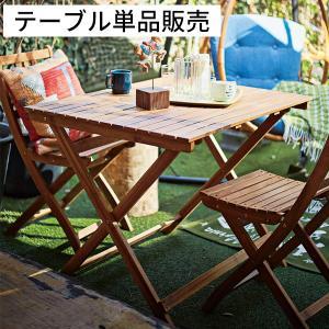 折りたたみテーブル ガーデンテーブル 折り畳み 持ち運び コンパクト アウトドア ガーデニング デザイン NX-903|creativelife