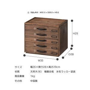 ドキュメントチェスト 5D 収納 ボックス 雑貨 アンティーク風 おしゃれ レトロ レターケース デスク CCR-106|creativelife|05