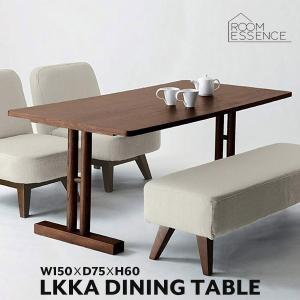 ダイニングテーブル 幅150cm 高さ60cm 天然木 木製 机 リビング テーブル 北欧風 CL-63TBR|creativelife