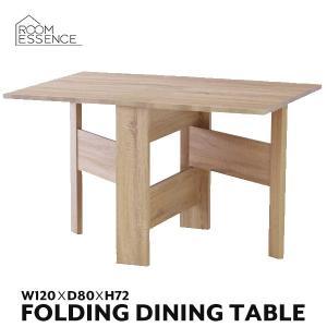 ダイニングテーブル バタフライテーブル テーブル 収納 折り畳み 木製 FIK-103NA|creativelife