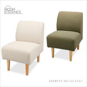 1人掛けソファ ソファー ダイニングチェア チェアー チェア 食卓いす 椅子 布張 カバーリング GS-334GR GS-334IV|creativelife