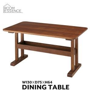 ダイニングテーブル 幅130cm 食卓テーブル テーブル 机 収納 ウッド 木製 天然木 ブラウン HOT-456BR|creativelife