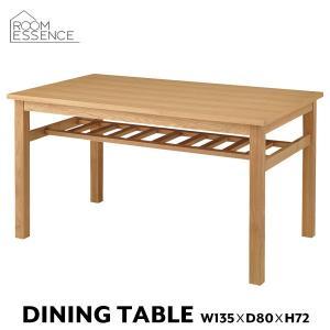 ダイニングテーブル 食卓テーブル テーブル 作業台 机 収納棚 収納 木製 天然木 シンプル HOT-522TNA|creativelife