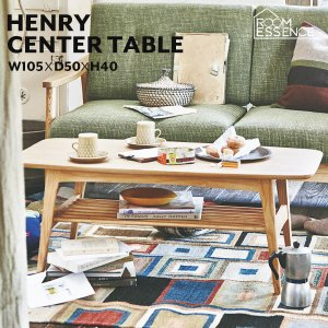 センターテーブル 幅105cm ローテーブル テーブル 机 木製 天然木 収納棚 ナチュラル HOT-534NA|creativelife