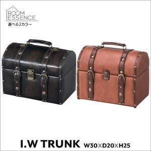 【商品名】 トランク 収納ボックス 【型番】 IW-275、IW-875 【サイズ】 W30×D20...