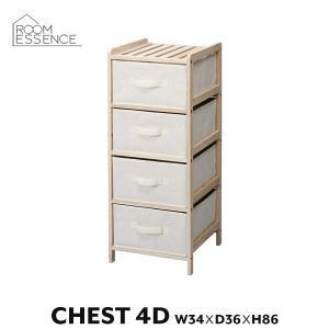 チェスト 4段 高さ86cm 引き出し ランドリーラック ラック 衣類収納 ナチュラル 木製 LFS-374NA|creativelife